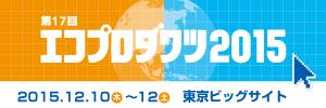 http://www.jfema.or.jp/20151212.html