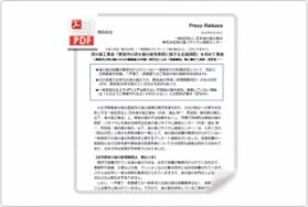 PDF_20160830