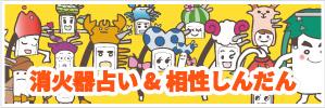 http://www.jfema.or.jp/20171206.html