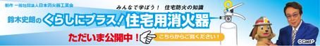 banner_kochira_45466