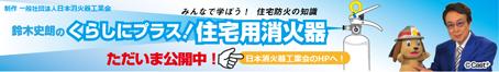 banner_kougyoukai_45466
