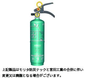 キッチンアイ MHKE-1(G)