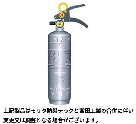 キッチンアイ MHKE-1(S)