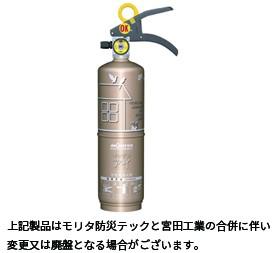 キッチンアイ MHKE-1(X)
